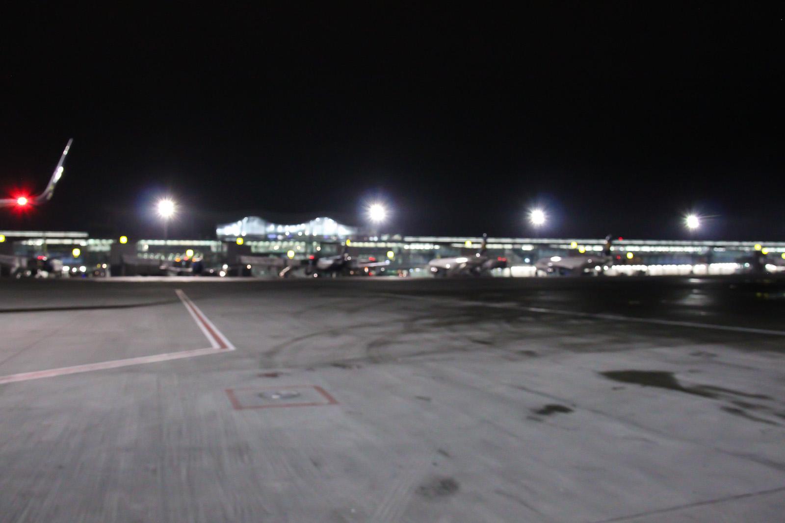 Вид на терминал Д аэропорта Борисполь