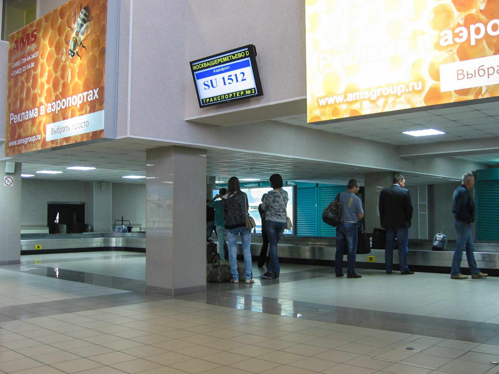 Зал выдачи багажа в аэропорту Сургут