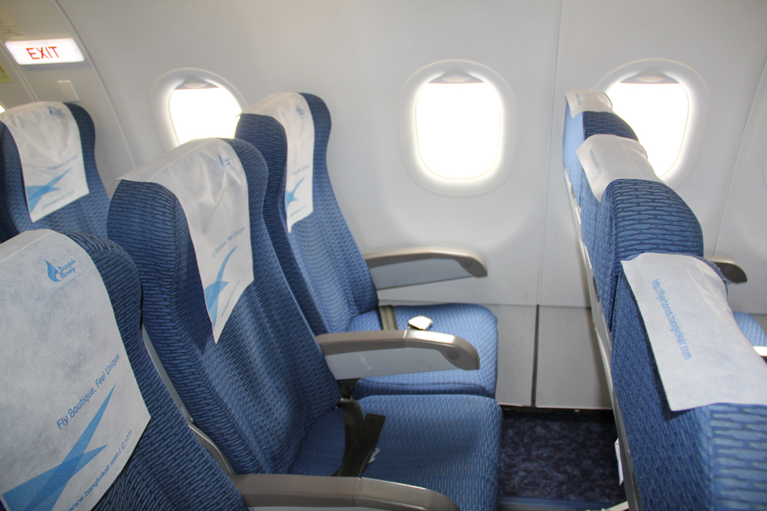 Кресла эконом-класса в самолете Airbus A319 авиакомпании Bangkok Airways