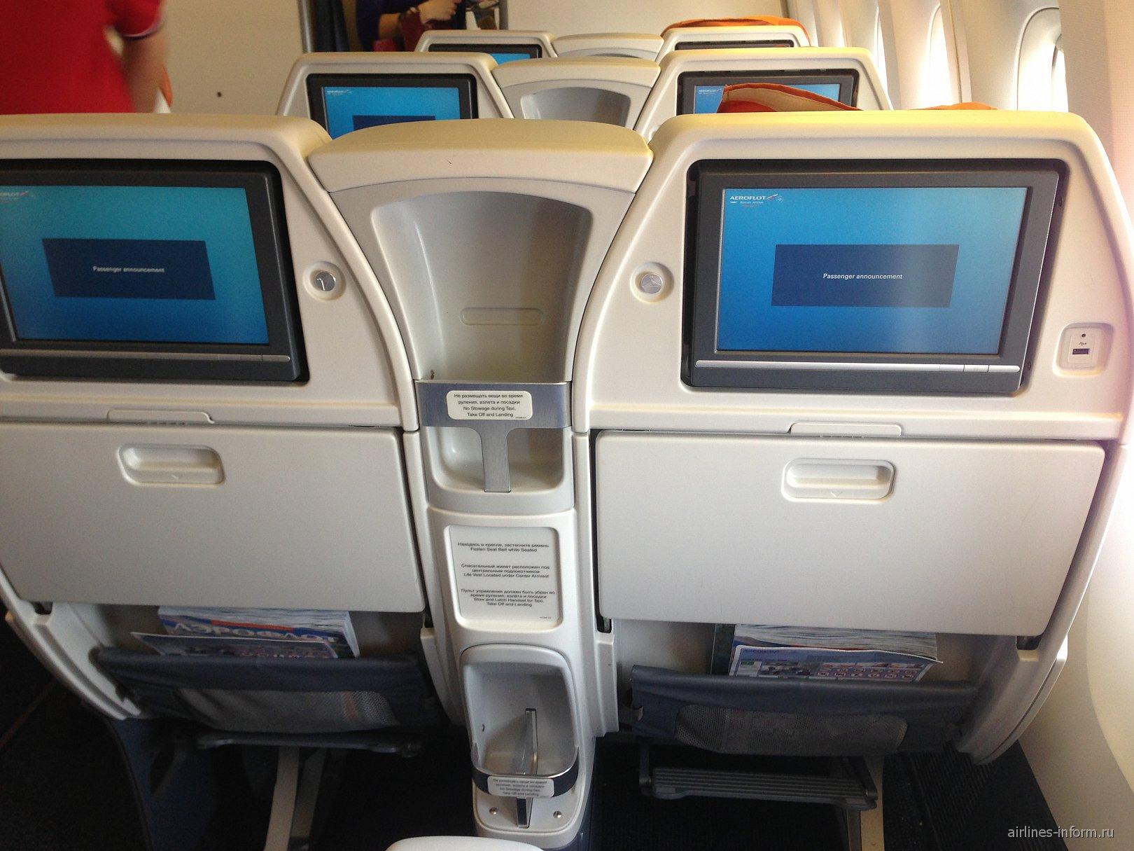 Салон премиального экономического класса в Боинге-777-300 Аэрофлота