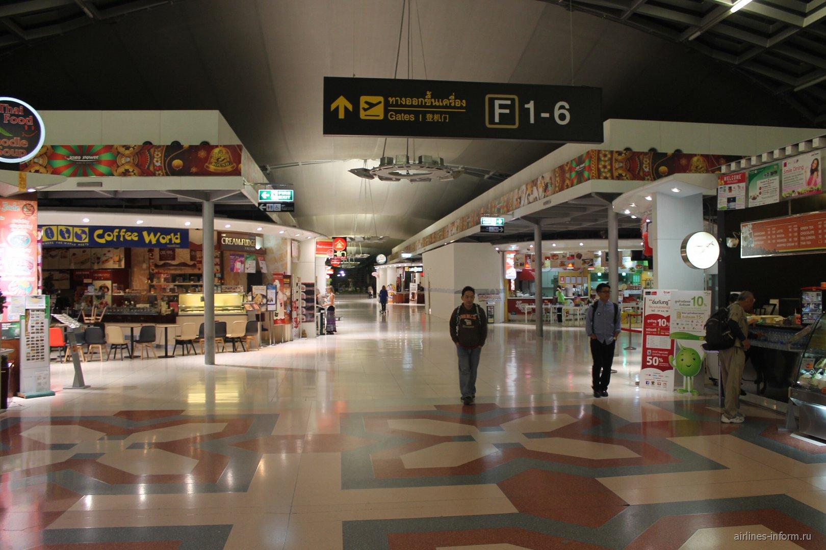 Bangkog International airport