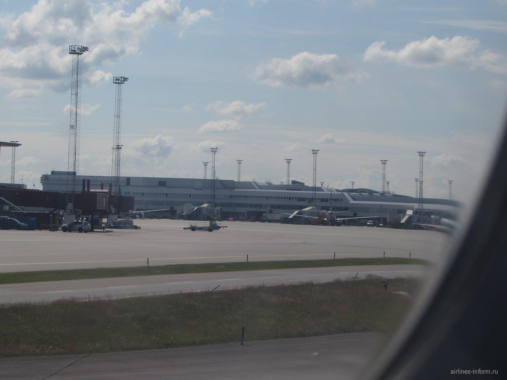 Вид на Терминал 4 аэропорта Арланда