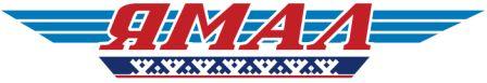 Логотип авиакомпании Ямал