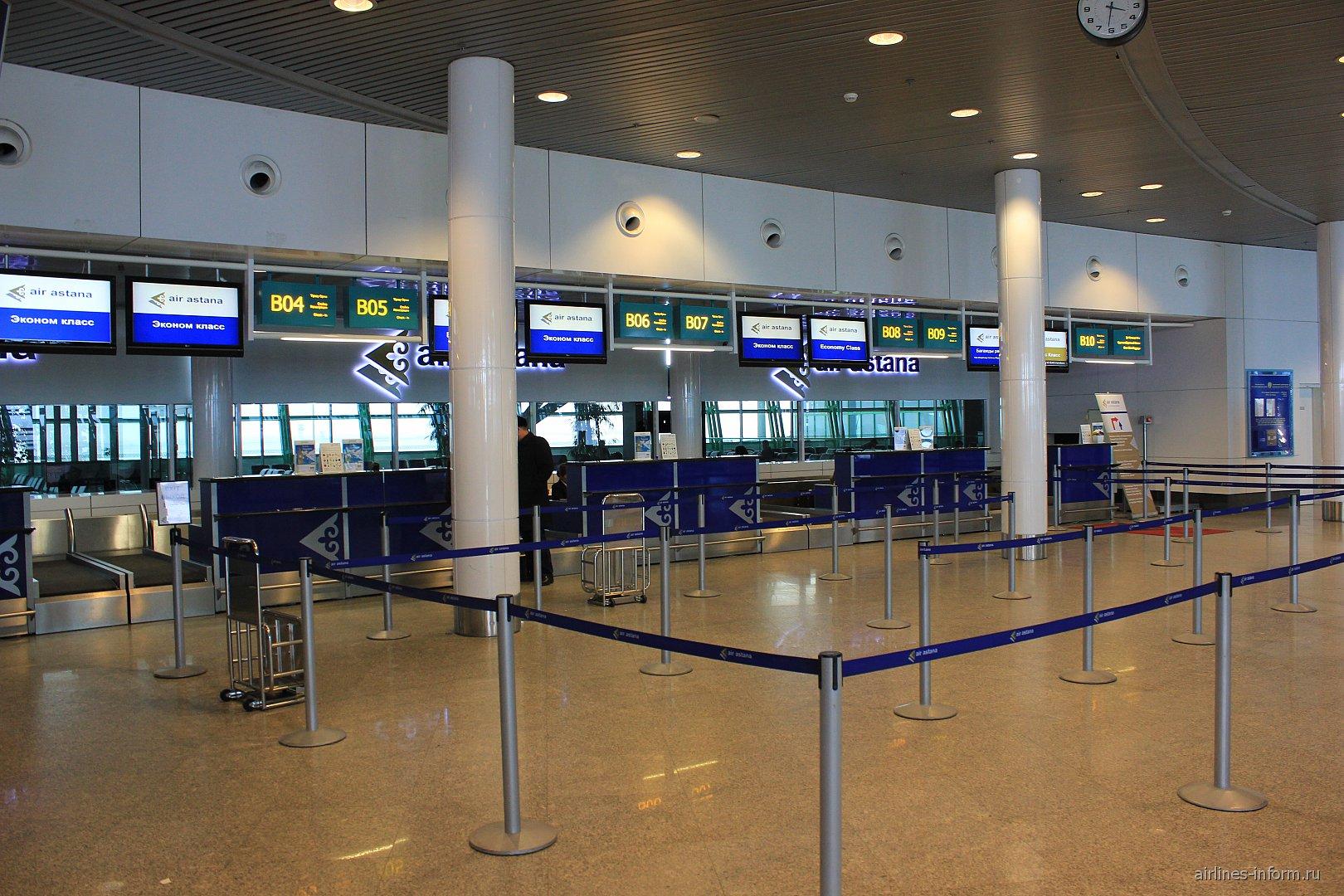 Стойки регистрации международных рейсов (сектор B) аэропорта Астана