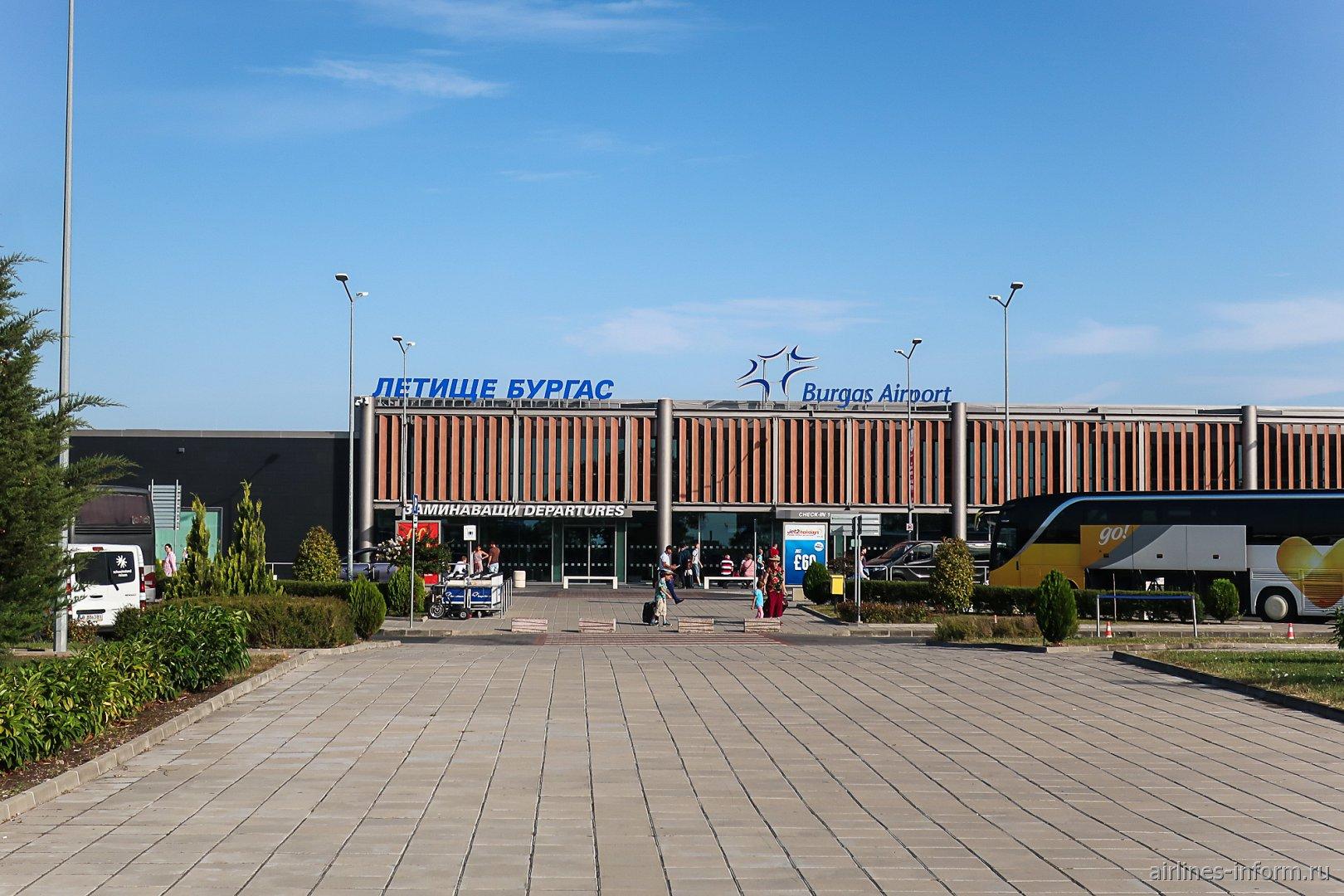 Вход в зону вылета пассажирского терминала аэропорта Бургас