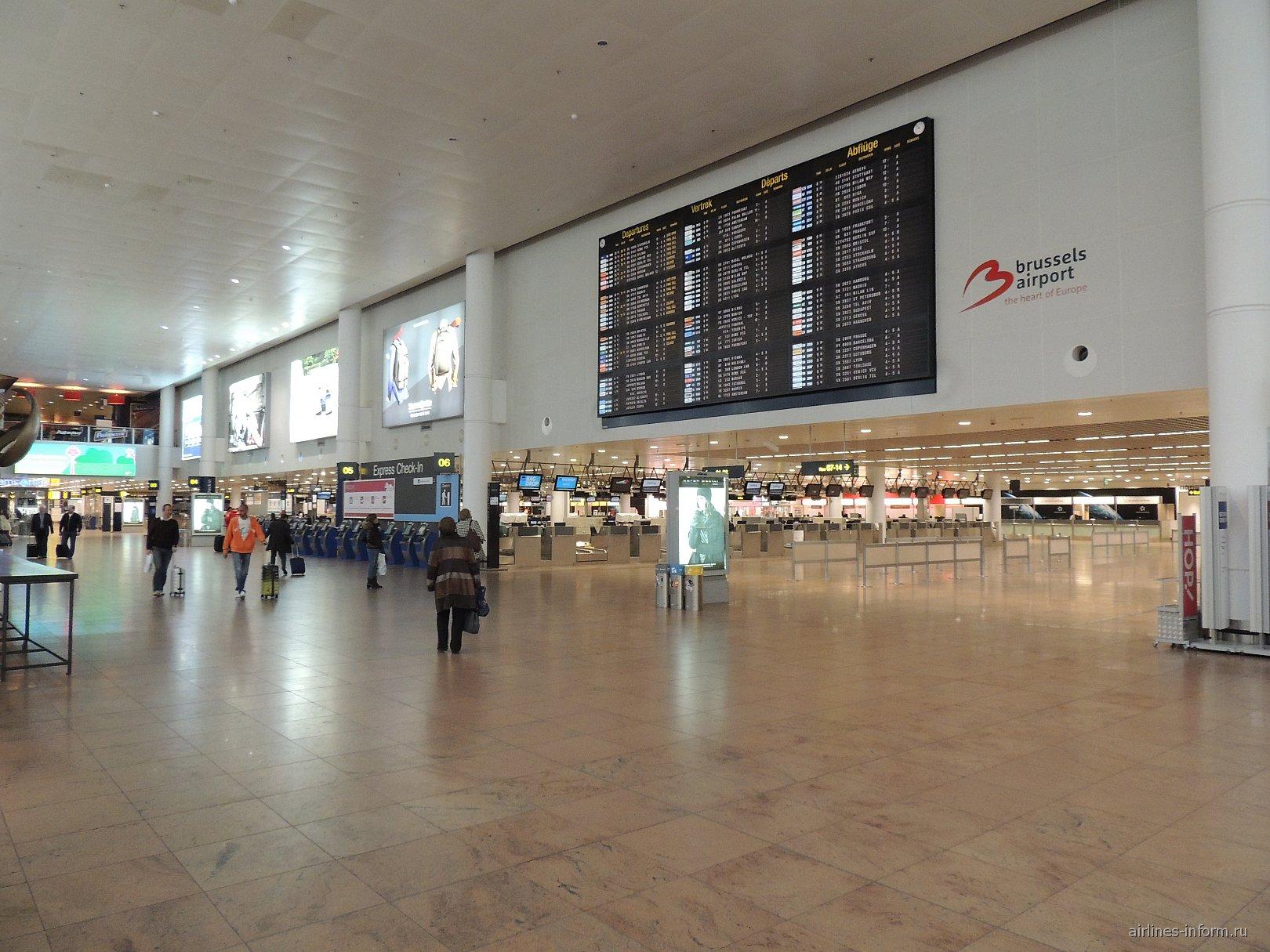 В пассажирском терминале аэропорта Брюссель