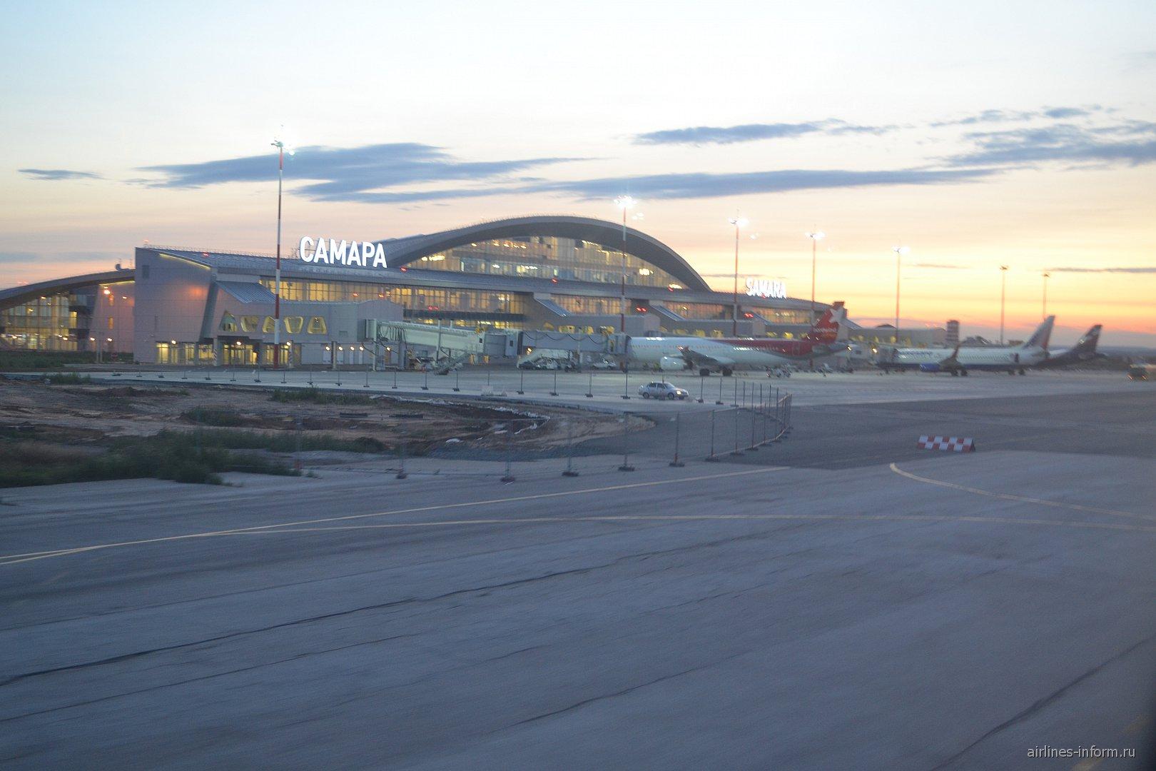 Новый терминал аэропорта Самара Курумоч