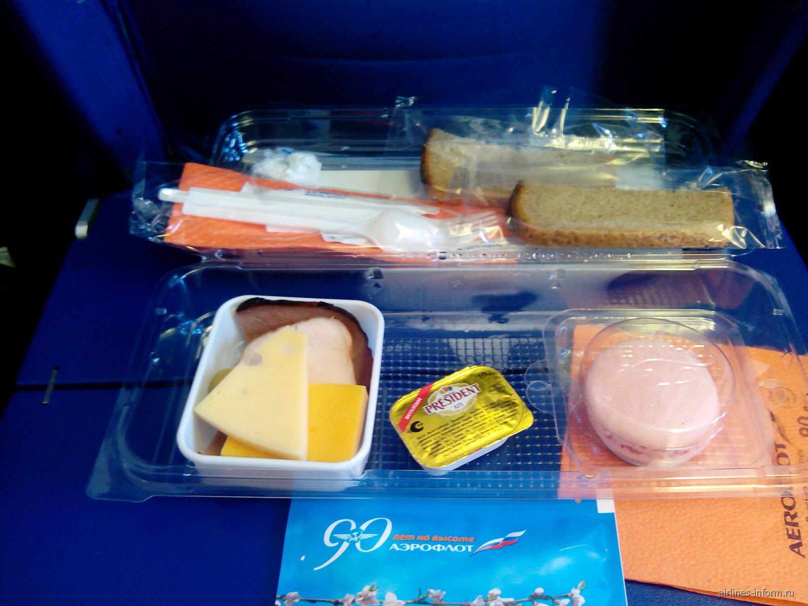 Питание на рейсе Сочи-Москва Аэрофлота