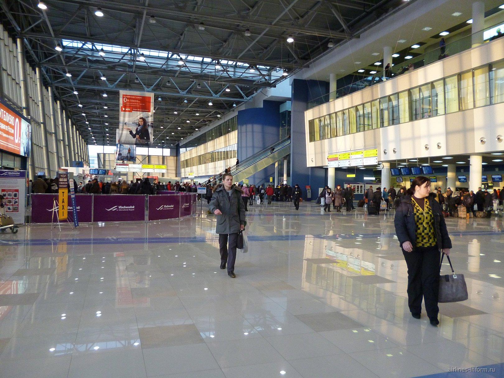 Холл аэропорта Владивосток