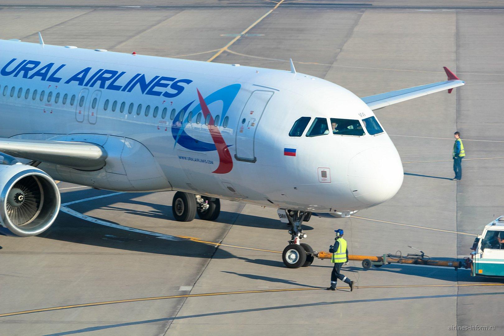 Airbus A320 Уральских авиалиний в аэропорту Домодедово