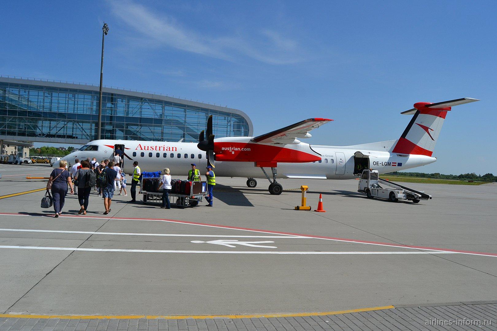 Уикенд в Европе. Львов (LWO) - Вена (VIE) Austrian Airlines. Успеть за 45 минут.