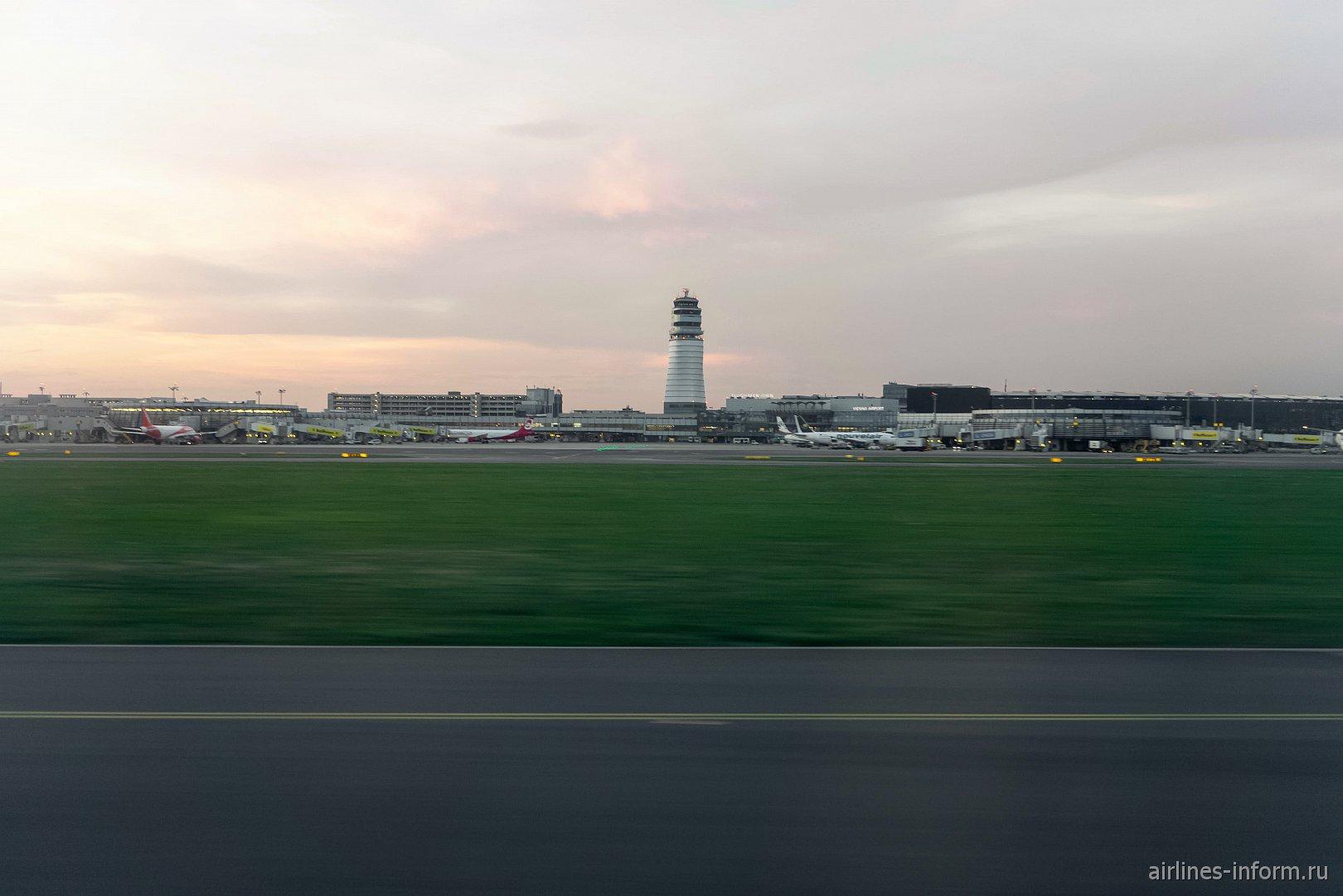 Пассажирские терминалы аэропорта Вена Швехат