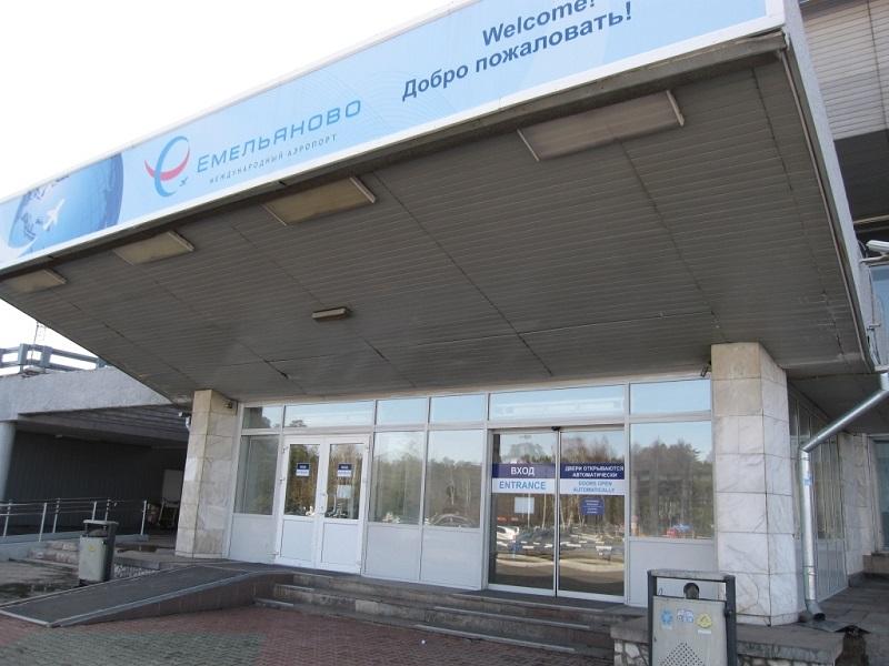 Вход в аэровокзал аэропорта Емельяново
