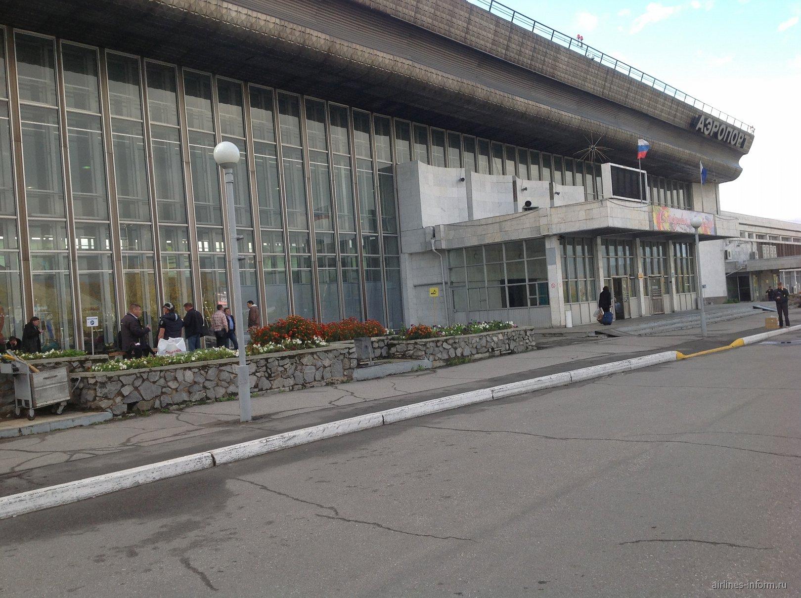 Аэровокзал аэропорта Хабаровск Новый