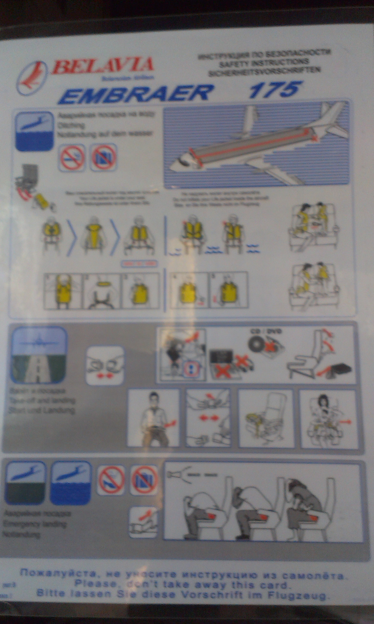 Инструкция по безопасности самолета Embraer 170 Белавиа