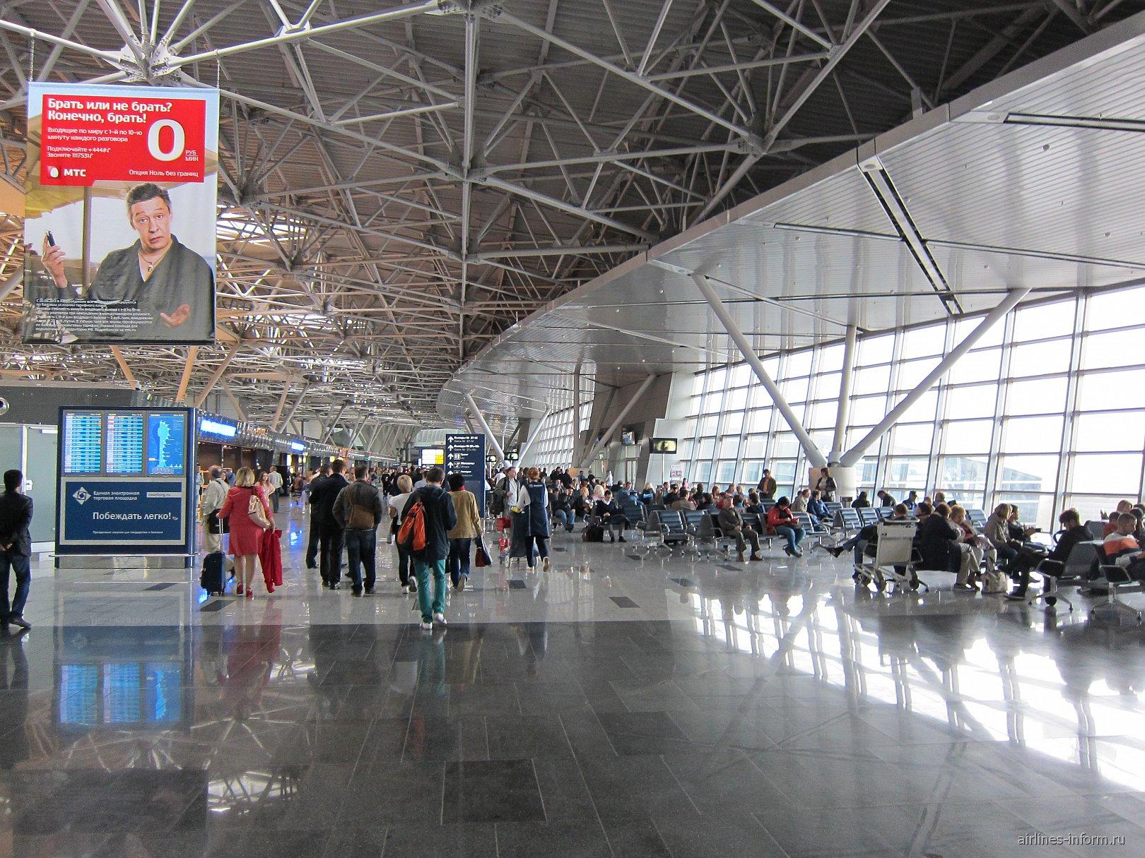 Чистая зона терминала А аэропорта Внуково