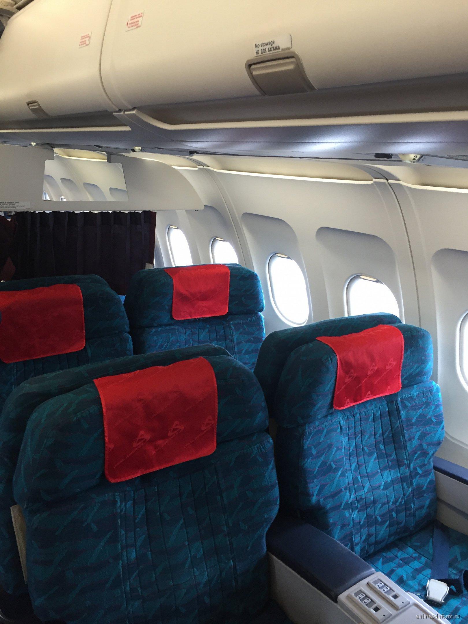 Бизнес-класс в самолете Airbus A320 Уральских авиалиний