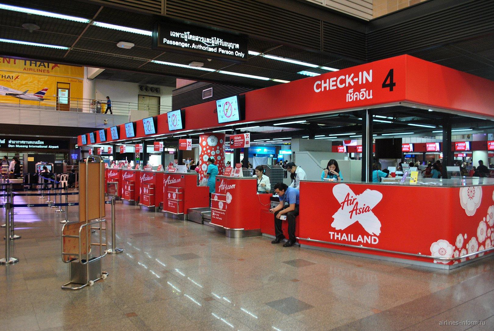 Стойки регистрации авиакомпаний AirAsia и AirAsia X в аэропорту Бангкок Дон Муанг