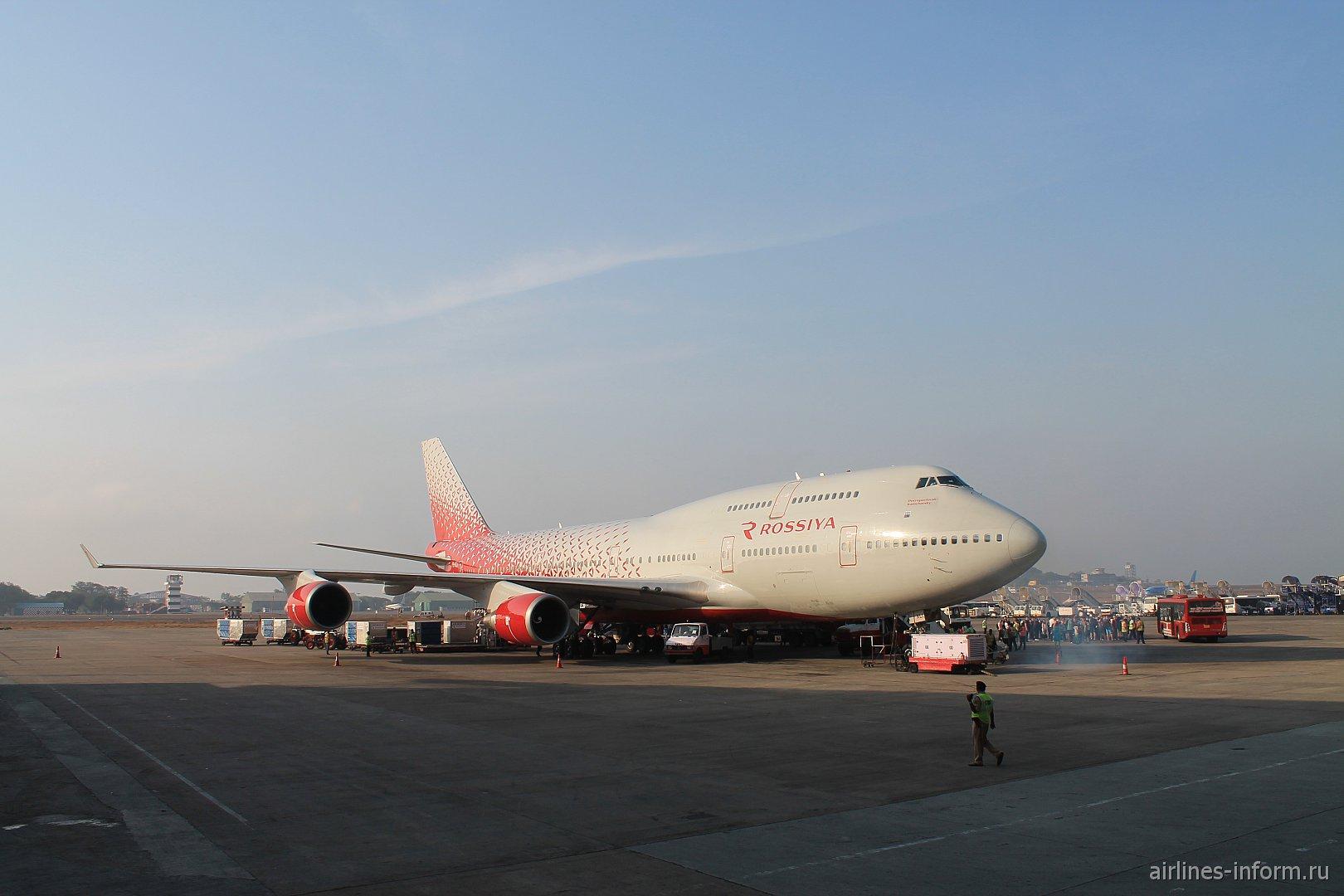 Москва (VKO) - Гоа (GOI) чартерный рейс с Rossiya Airlines