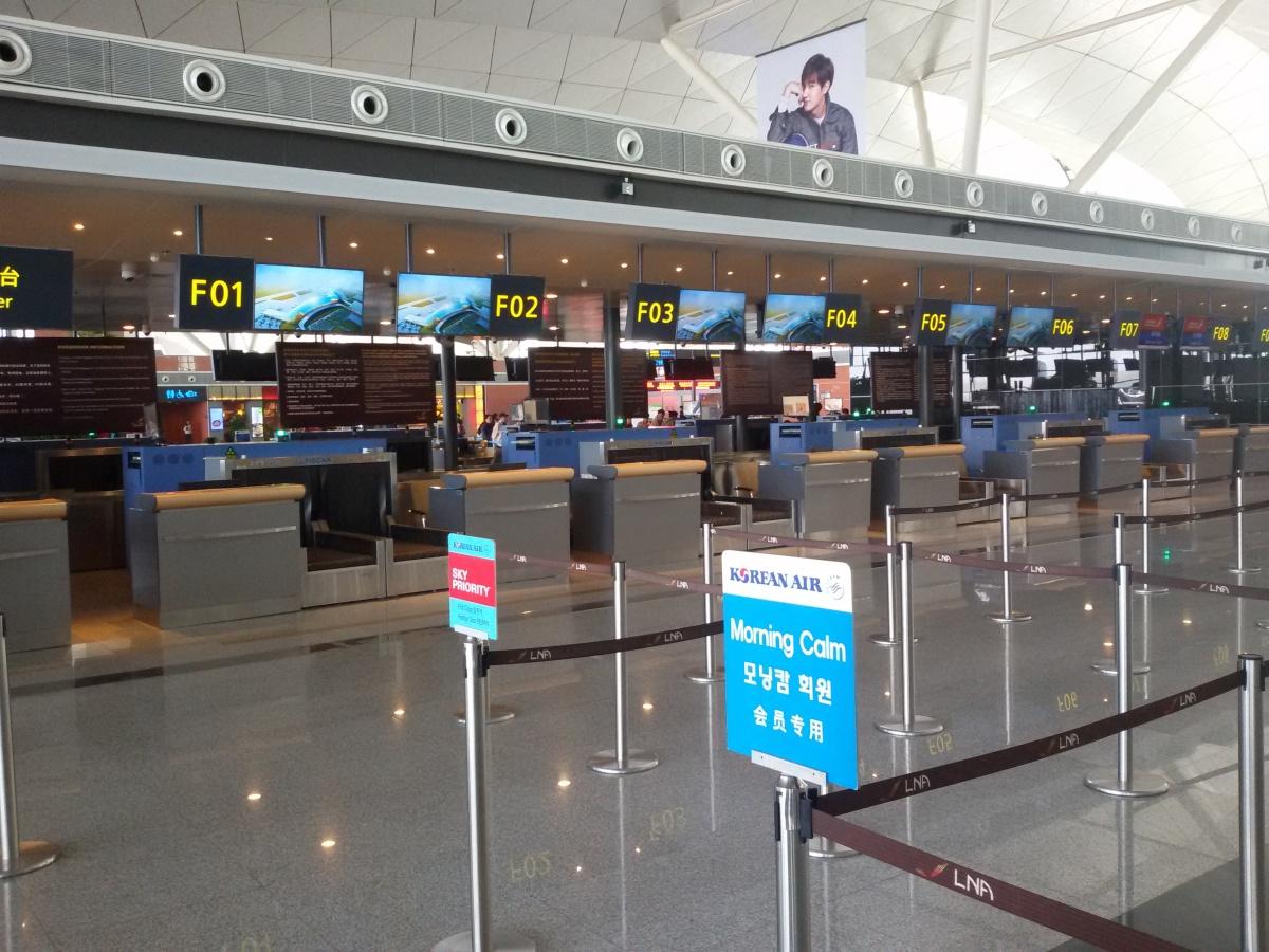Стойки регистрации в аэропорту Шэньян Таосянь