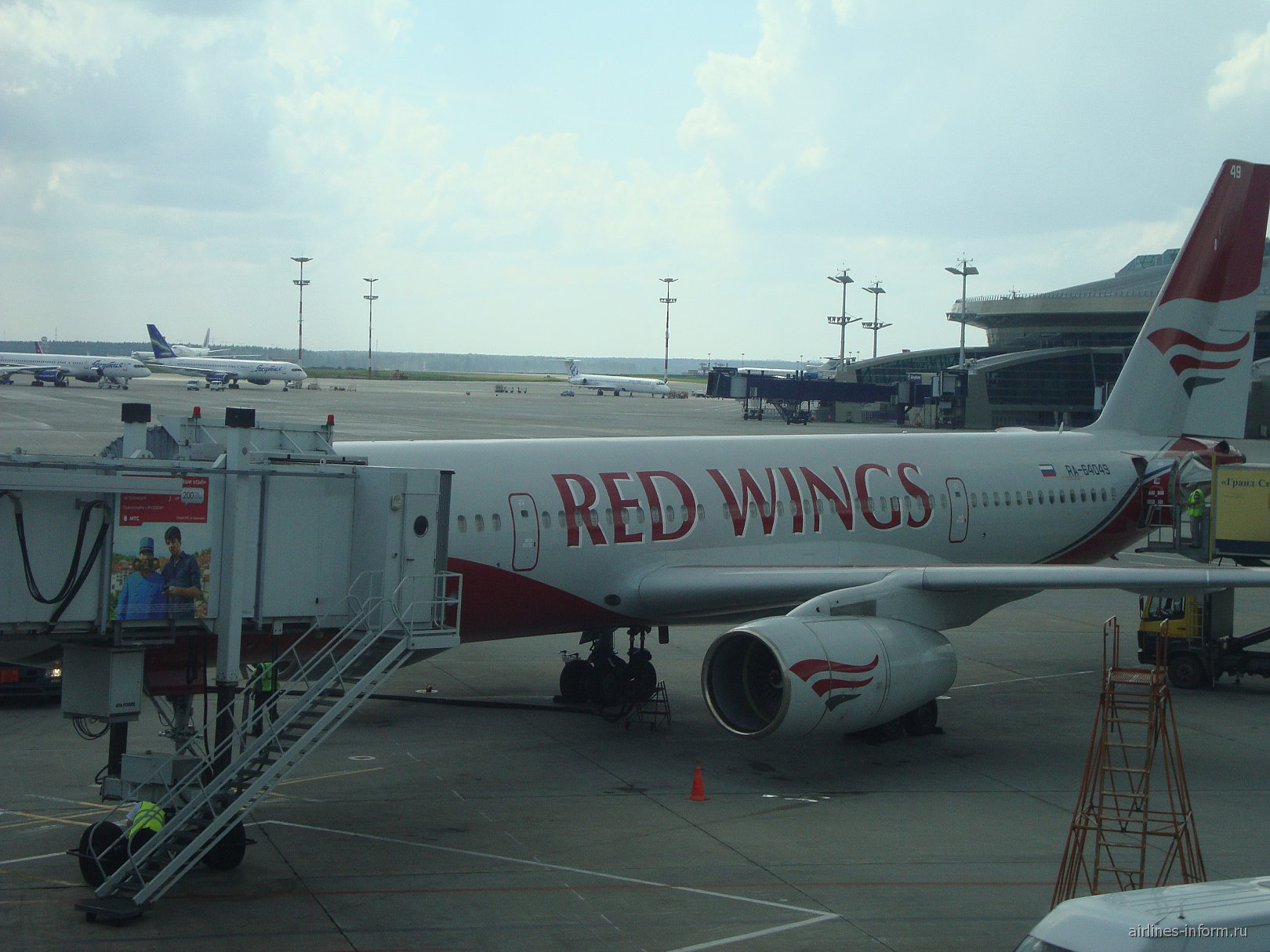 "Рейс Москва - Барселона. Авиакомпанией ""RED WINGS"""