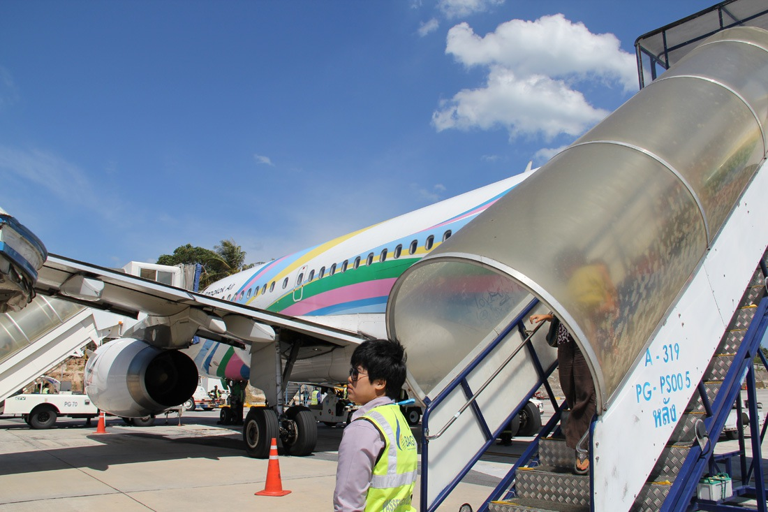 Airbus A319 of Bangkok Airways in the Samui airport