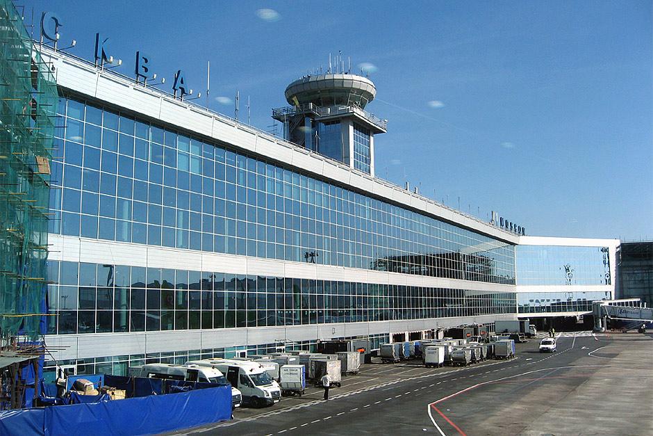 Аэропорт Москва-Домодедово