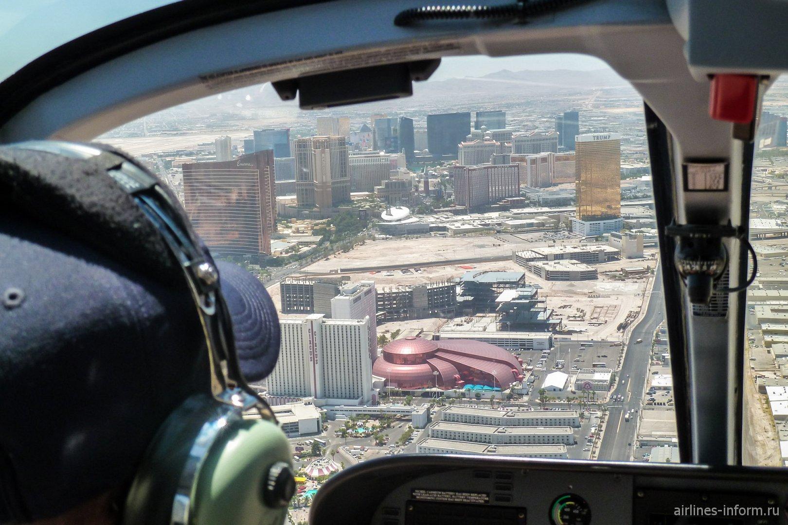 В полете над Лас-Вегас-Стрип
