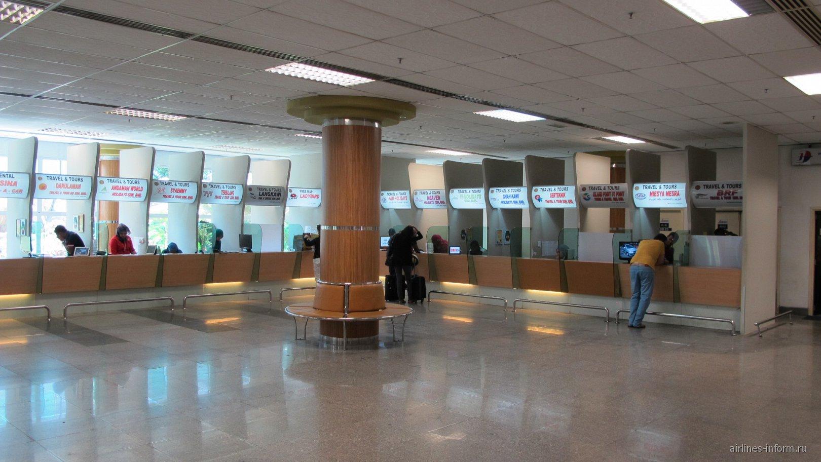 Стойки турфирм в зоне прилета аэропорта Лангкави