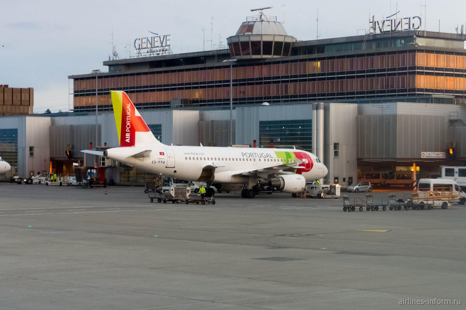 Центральное здание и диспетчерская вышка в аэропорту Женева