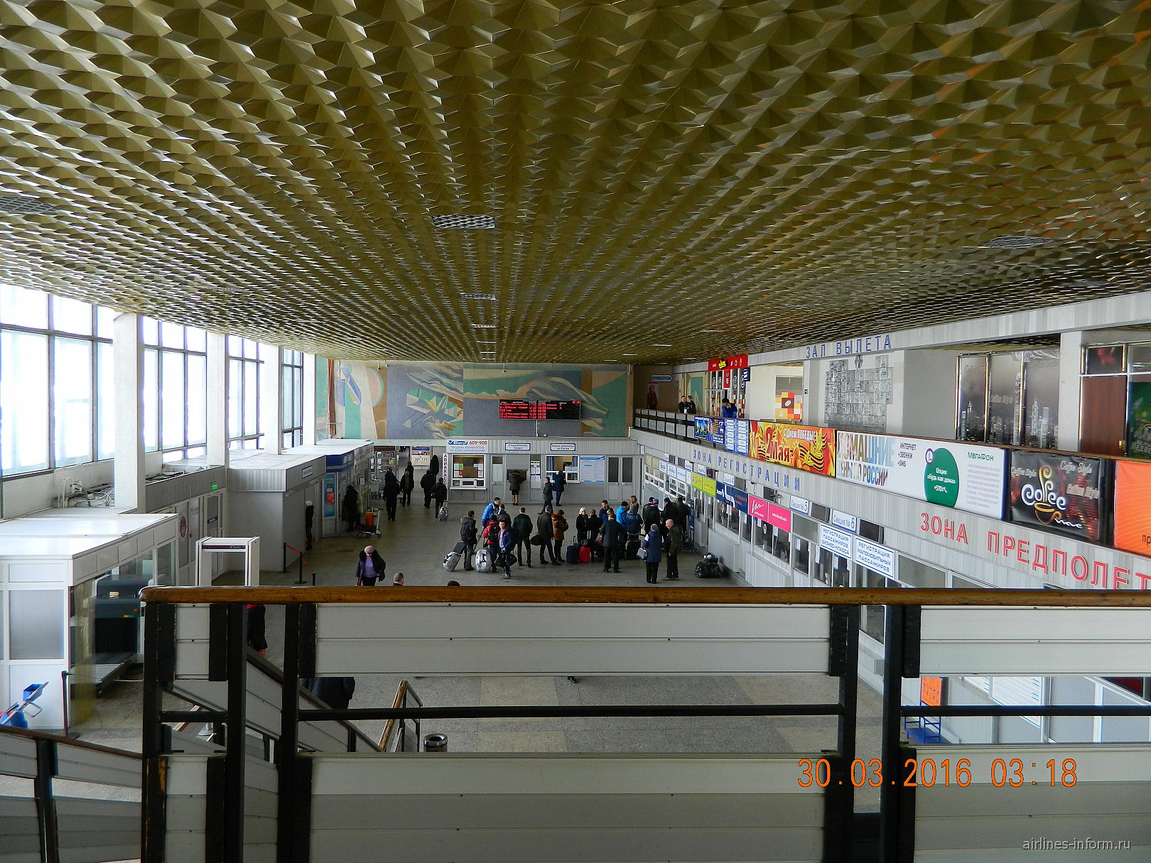 В аэровокзале аэропорта Магадан Сокол