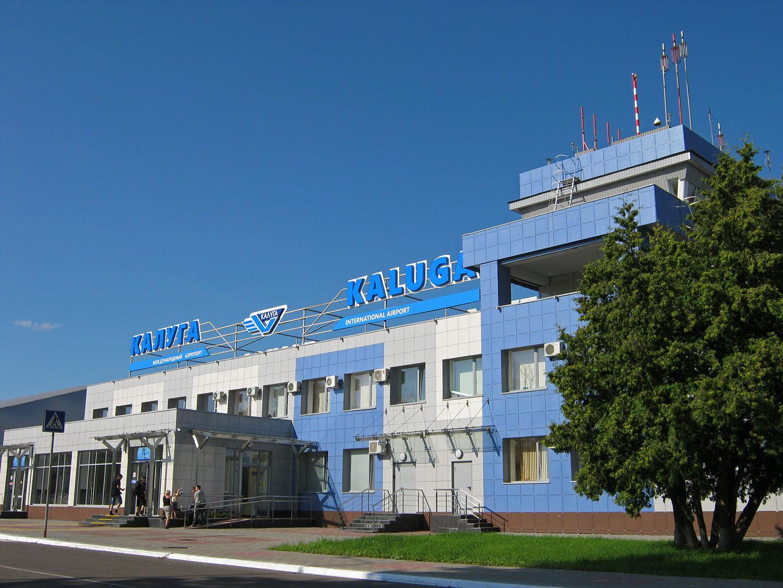 Аэровокзал аэропорта Калуга