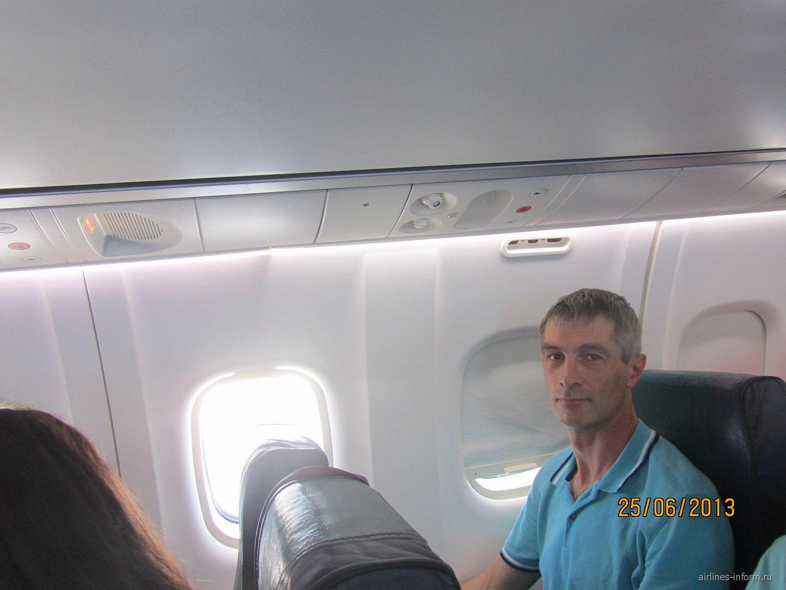 В самолете ATR 72 авиакомпании Cebu Pacific