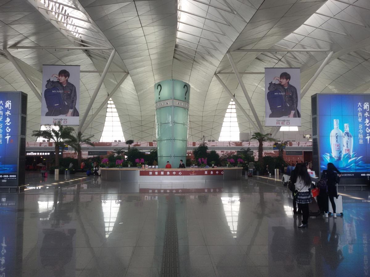 В пассажирском терминале аэропорта Шэньян Таосянь