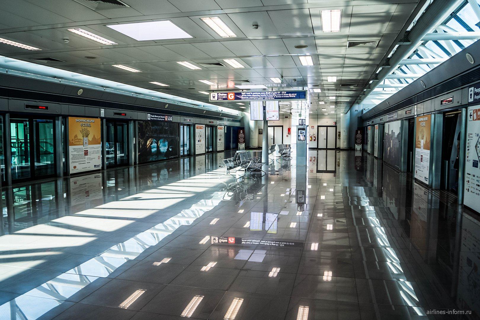 Станция пипл-мувера в терминале 3 аэропорта Рим Фьюмичино