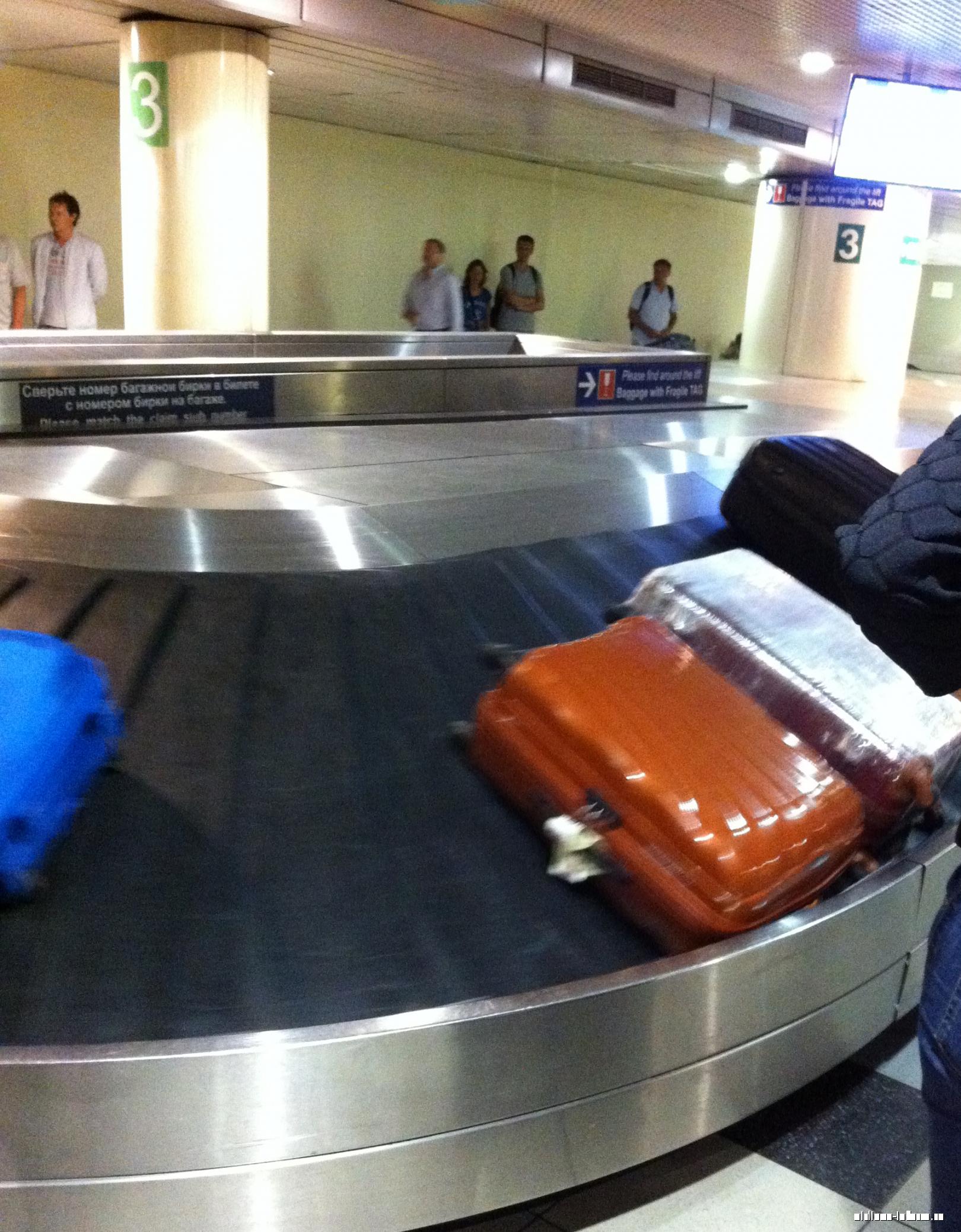 Зал выдачи багажа