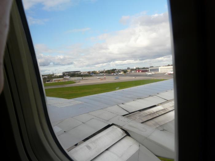 Прилет в аэропорт Пулково