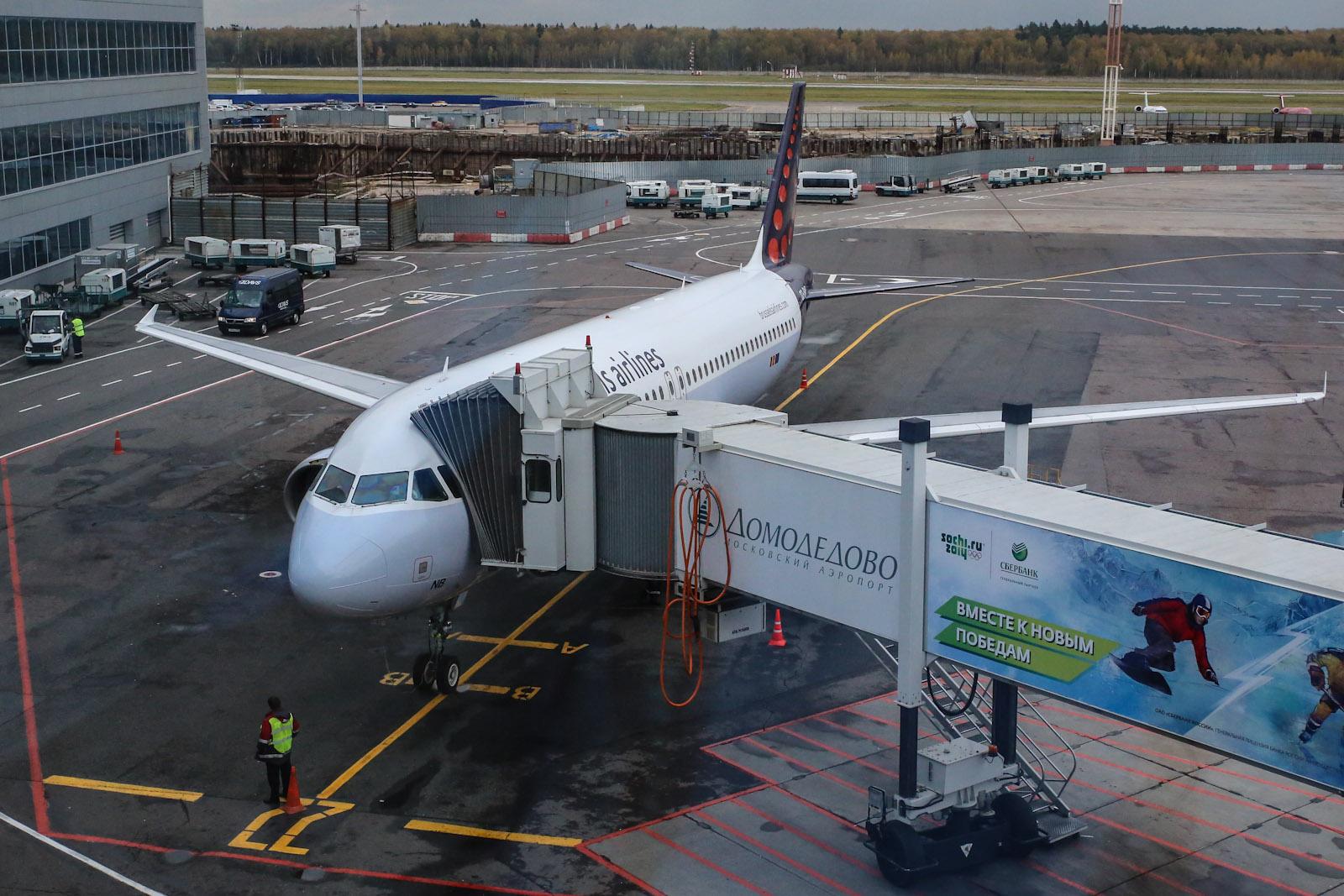 Airbus A320 Брюссельских авиалиний в аэропорту Домодедово