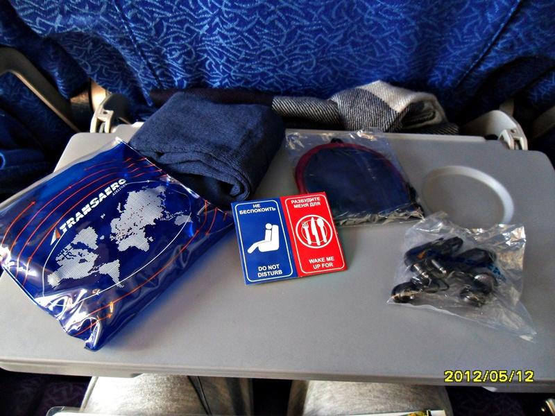 Набор пассажира авиакомпании Трансаэро