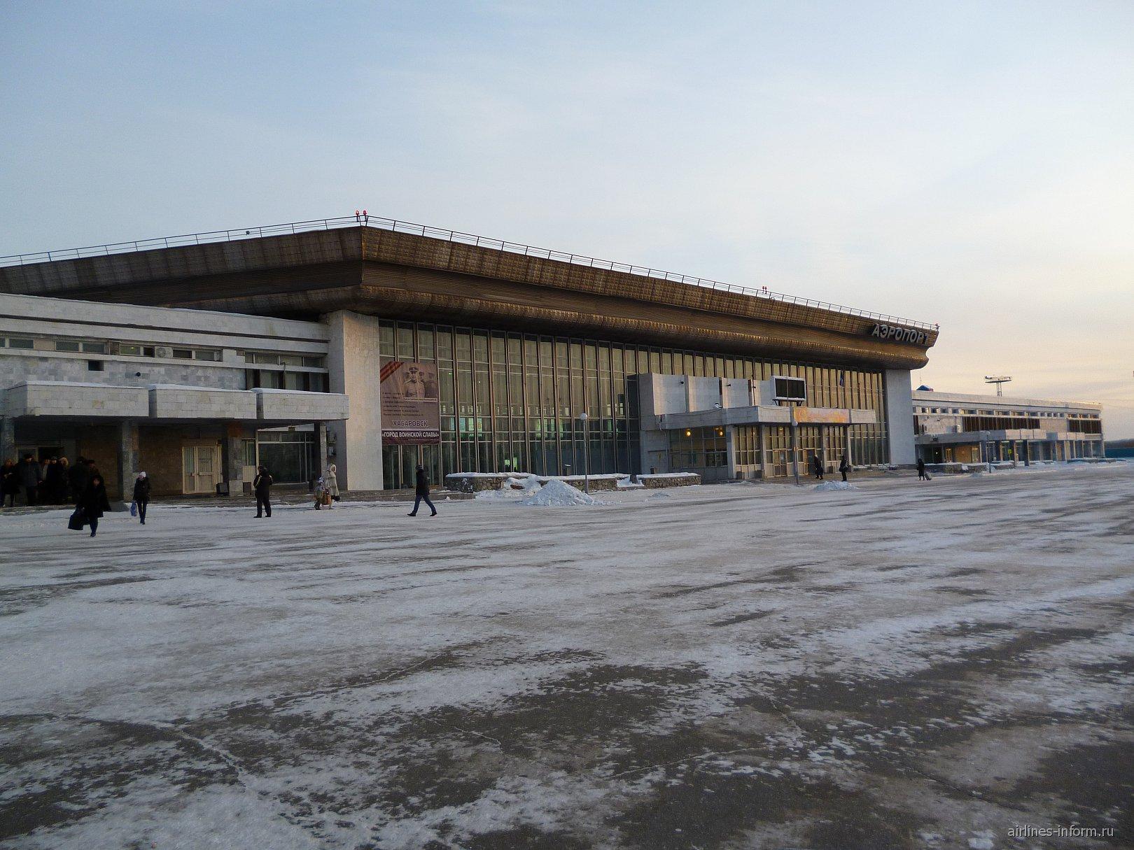 Терминал внутренних рейсов аэропорта Хабаровск Новый