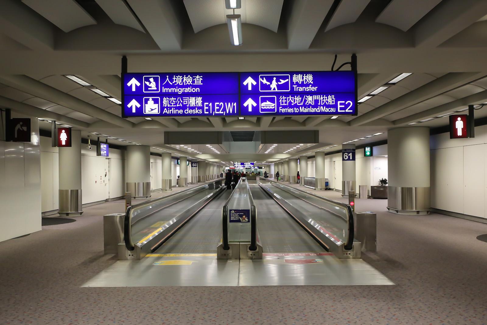 Коридоры аэропорта Гонконга