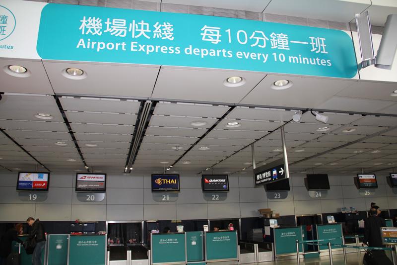 Регистрация на авиарейсы на центральной станции Гонконга