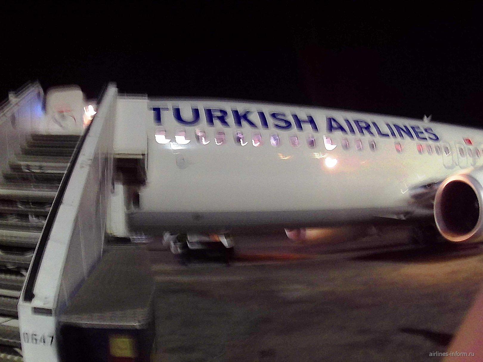 Посадка на рейс Шираз-Стамбул Турецких авиалиний