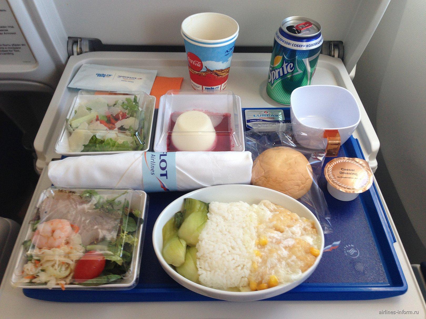Питание на рейсе Гонконг-Москва Аэрофлота