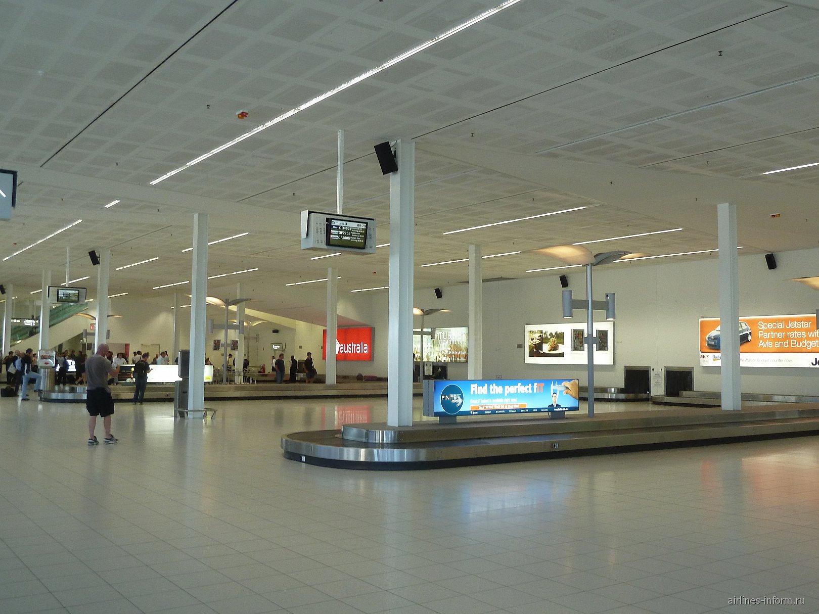 Зал выдачи багажа в аэропорту Аделаида