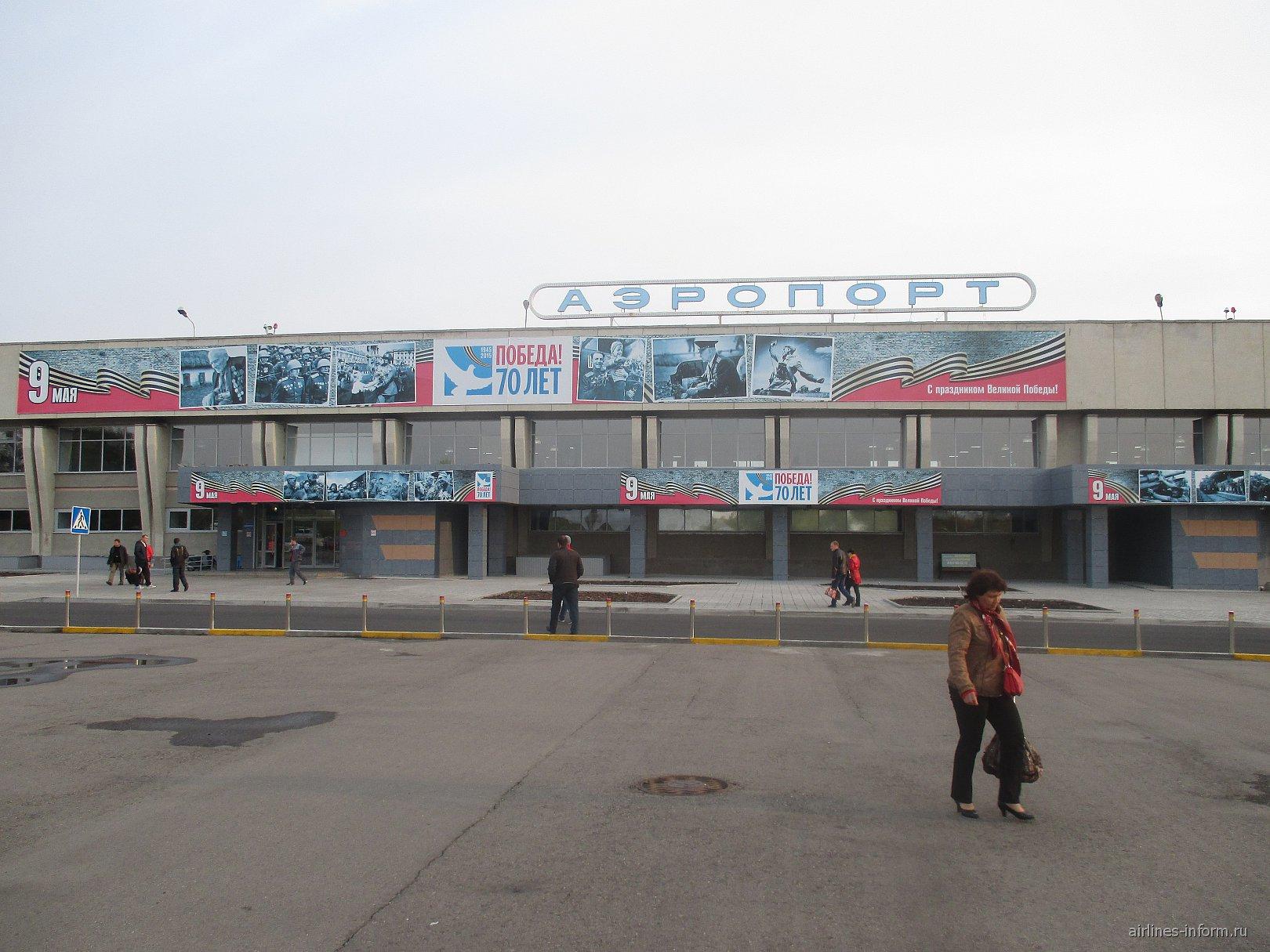 Здание аэровокзала аэропорта Чита Кадала