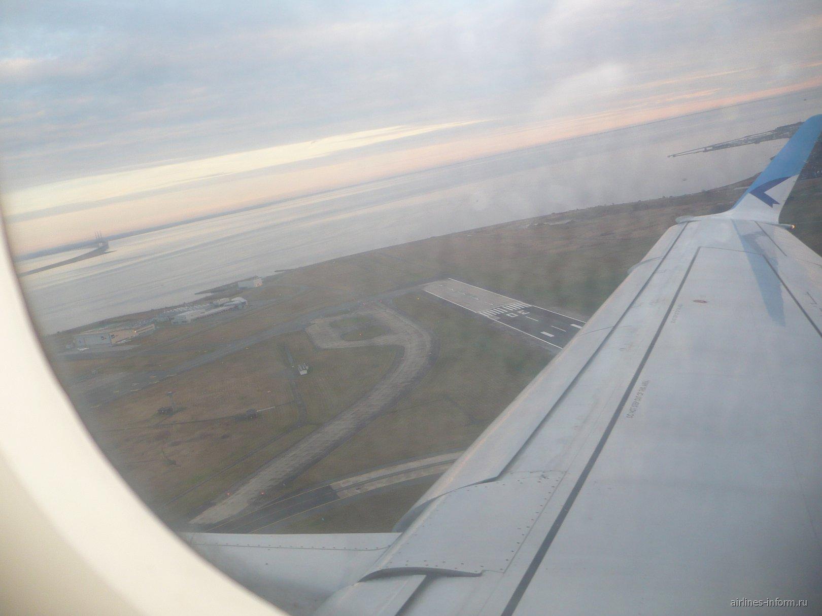 Рейс Копенгаген-Таллинн авиакомпании Estonian Air