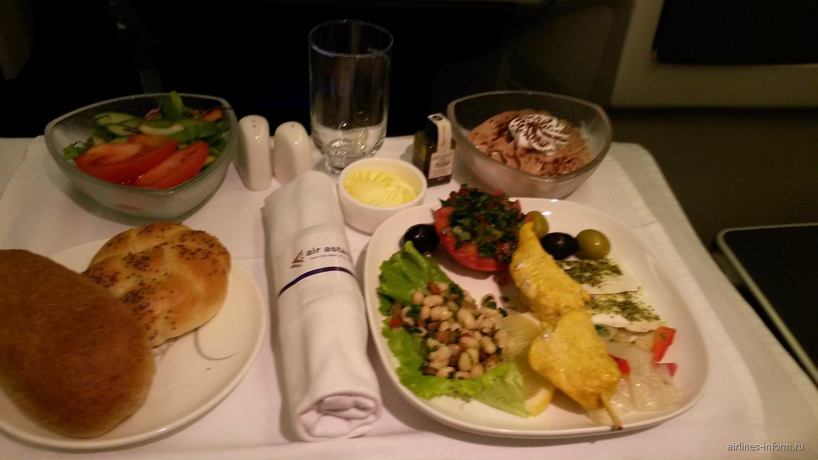 Питание бизнес-класса на рейсе Air Astana Астана-Алматы