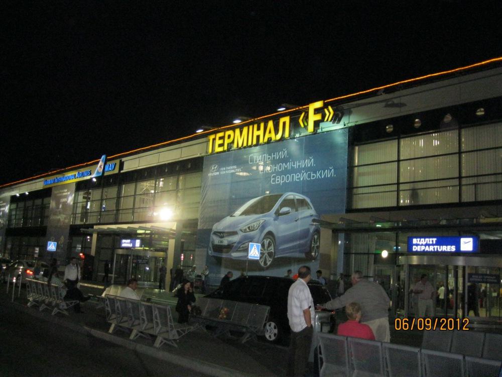 Kiev Borispol Airport