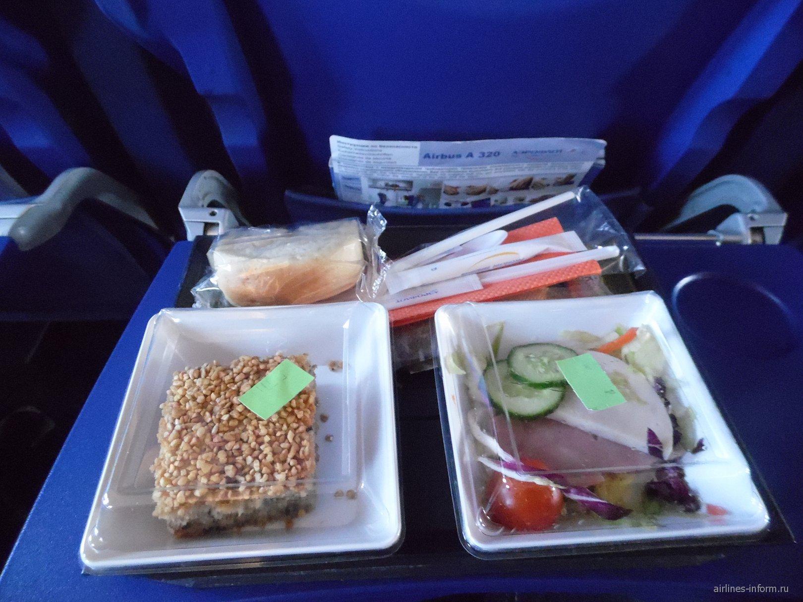 Питание на рейсе авиакомпании Аэрофлот Оренбург-Москва
